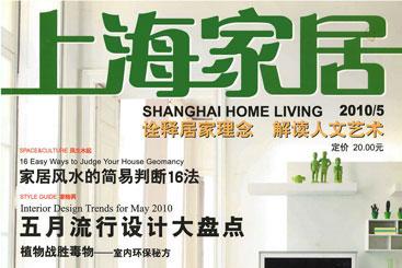 Shanghai Home Living